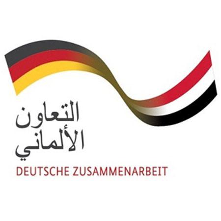 التعاون الألماني الدولي – اليمن