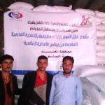 مشروع  نقل المواد الغذائية لمشروع التغذية المدرسية المرحلة الأولى