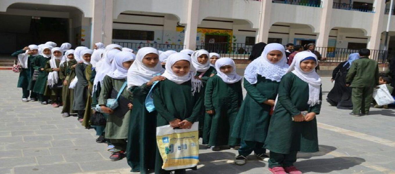 اليوم العالمي للتعليم 24 كانون الثاني/يناير