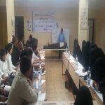 دورة  تدريبية في مجال تقديم  الإسعافات الاولية لضحايا وجرحي الحرب