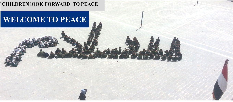 أطفال يتطلعون للسلام